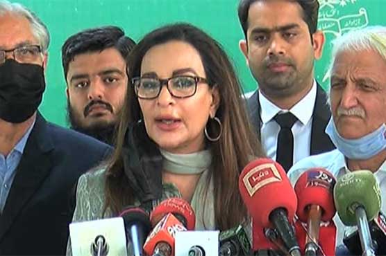 EVMs will violate privacy of voter: Sherry Rehman