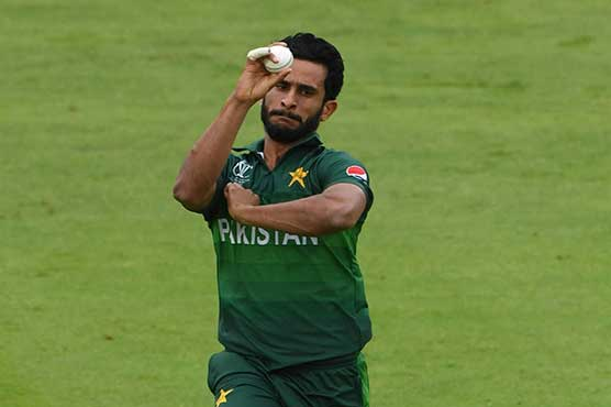 Pakistan capable to win T20 World Cup: Hassan Ali