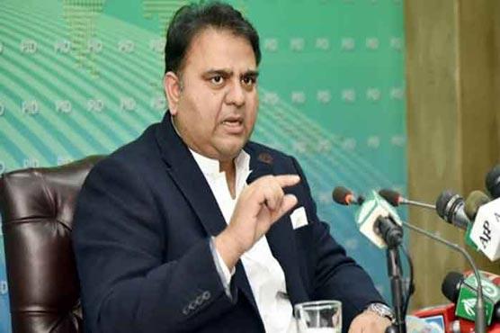 Oil prices in Pakistan still lowest in region: Fawad Ch