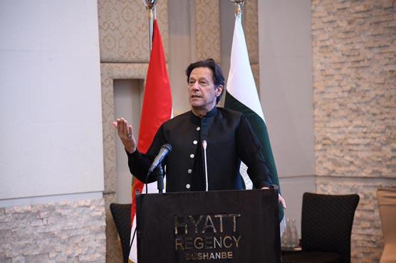 CASA 1000 to help Pakistan benefit from Tajikistan's cheap energy: PM Imran