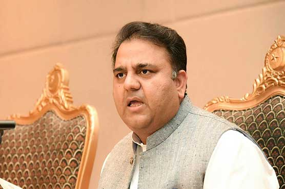 PM's visit to Tajikistan will prove to be important milestone: Fawad