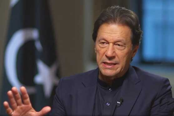 Situation could become worse if US doesn't recognize Taliban govt: PM Imran