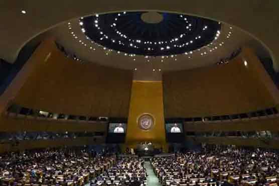 World leaders descend on New York despite pandemic