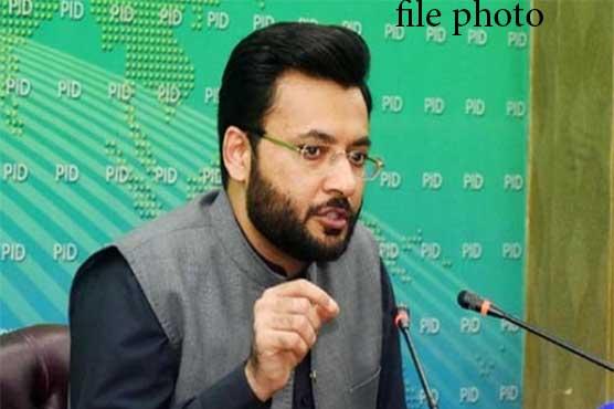 اپوزیشن شفاف الیکشن کی راہ میں رکاوٹیں کھڑی کر رہی ہے: فرخ حبیب