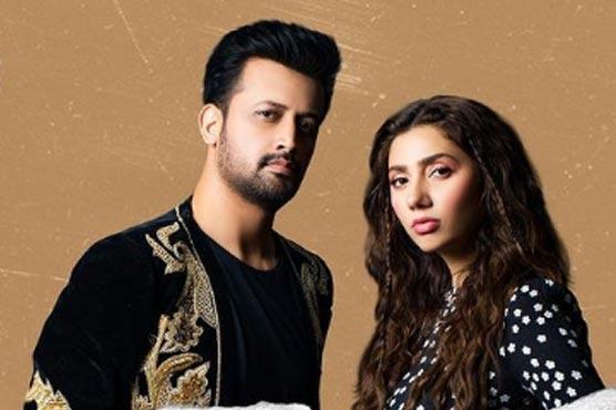Mahira Khan, Atif Aslam coming together after 10 years for 'Ajnabi'