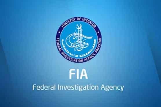 صوابی: جعلی کورونا سرٹیفکیٹ تیار کرنے، حوالہ ہنڈی کے کاروبار میں ملوث ملزمان گرفتار