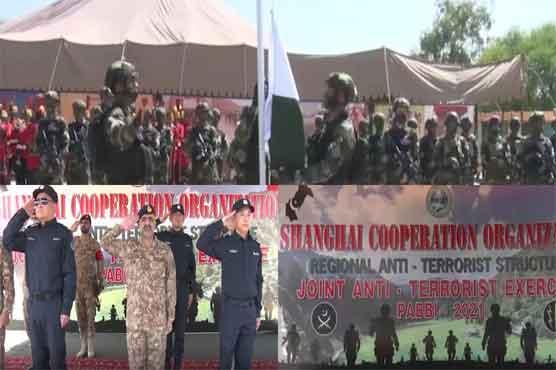 Pak-China joint anti-terrorist exercise commences at NCTC Pabbi