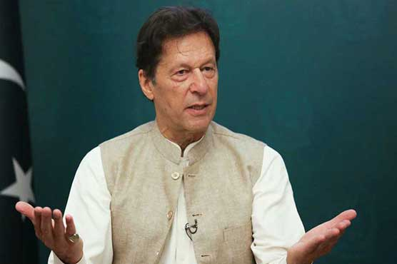 Peaceful Afghanistan will be beneficial for Pakistan: PM Imran