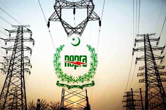 سستی بجلی کی طرف اہم قدم، طویل المدتی پیداواری صلاحیت کے منصوبے کی منظوری