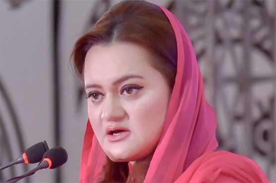Imran khan making FIA, NAB spit lies in courts: Marriyum Aurangzeb