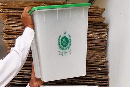 تحریک انصاف نے پنجاب میں بلدیاتی انتخابات کی تیاری کیلئے روڈ میپ بنا لیا