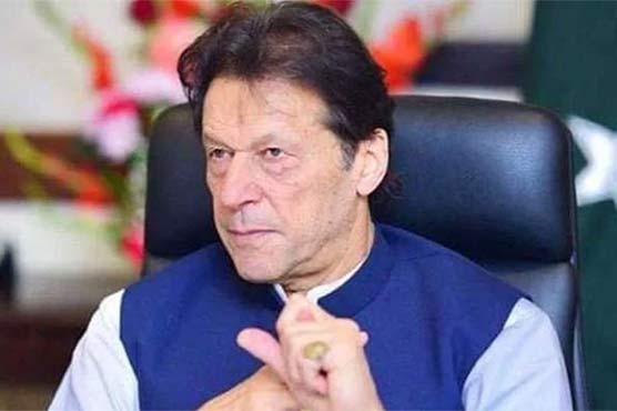 وزیر اعظم عمران خان ایک روزہ دورے پرکل کراچی جائیں گے