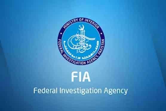 FIA initiates action against fake Covid-19 vaccine certificate generators