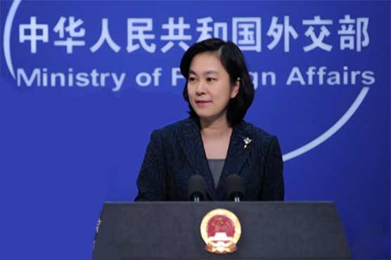 چین نے امریکا کی روس پر لگائی گئی یکطرفہ پابندیاں مسترد کر دیں