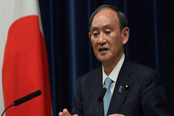 Japan PM announces end to virus state of emergency