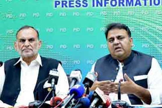 الیکشن کمیشن نے فواد چودھری، اعظم سواتی کو جواب جمع کرانے کیلئے مہلت دیدی